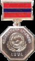 Заслуженный геолог Армянской ССР.png