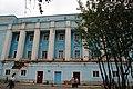 Здание Мурманского Дома офицеров флота 2.JPG