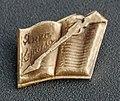 Значок - Янка Купала (кніга і пяро).jpg