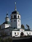 Irkuck - Skwer im. Kirowa - Rosja