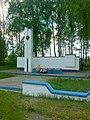 Камень (посёлок в мозырском районе) 2.jpg