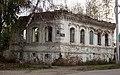 Кожевенный завод Евдокимова О.С.jpg