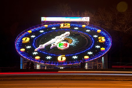 The biggest flower clock in Europe. Kryvyy Rih, Ukraine