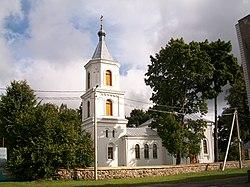 Крывіцкая царква сьвятой Троїцы 1886 г. 001.JPG