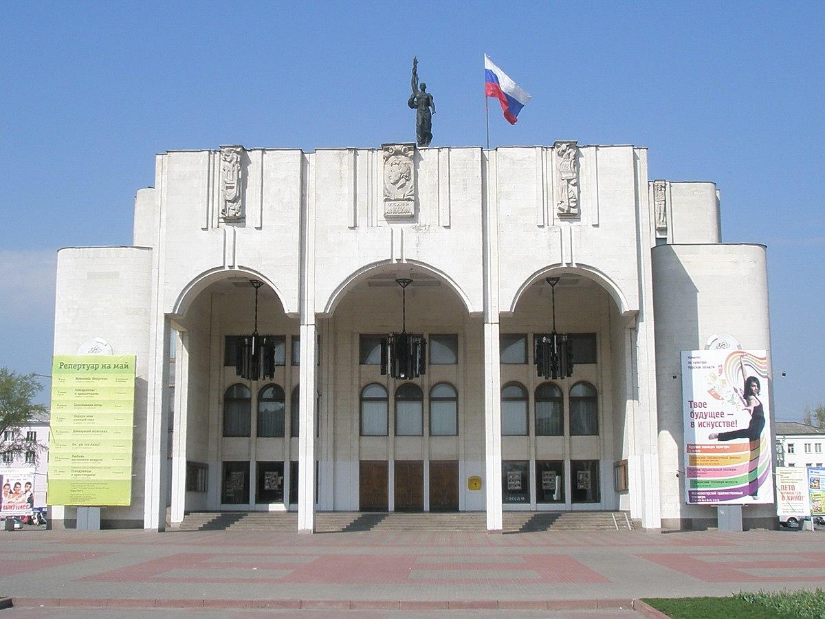 Курский драматический театр афиша на октябрь 2016 афиша театров москвы купить билеты онлайн