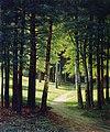 Лесной пейзаж (Аллея в березовой роще). Михаил Клодт.jpg