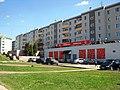 Магазин Пятёрочка и дом 2 по улице Дурыманова (Клин).jpg