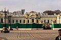 Маріїнський палац Київ.jpg