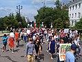 Митинг в Хабаровске 8 августа 2020 2 (cropped).jpg