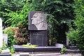 Могила поета Героя Соціалістичної Праці П. Г. Тичини DSC 0305.jpg