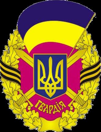 25th Guards Rifle Division - Image: Нагрудний знак «Гвардія»