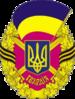 Нагрудний знак «Гвардія».png