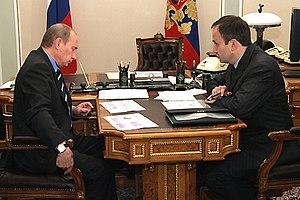 Oleg Chirkunov - Image: Олег Чиркунов & Путин