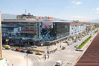 Strumica - The Global Shopping Center.