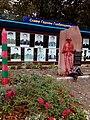 Пам'ятник Афганцям в Глобине.jpg
