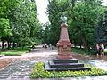 Пам*ятник Пушкіну2!.JPG