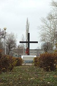 Памятник российским репрессированным немцам (Уфа) общий план.jpg