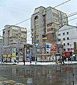 Перекресток улиц Коммунистической и Первомайской - panoramio.jpg