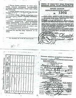 Deportation of Azerbaijanis from Armenia (1947-1950)