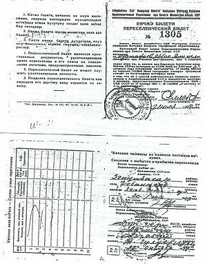 Deportation of Azerbaijanis from Armenia - Resettlement ticket of an Azerbaijani person from Armenian SSR (from Chobankand, Zangibasar district)