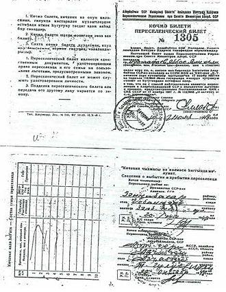 Deportation of Azerbaijanis from Armenia - Resettlement ticket of an Azerbaijani person from Armenian SSR (from Chobankand, Zangibasar district)