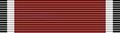 Планка Орден крови.png