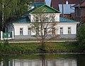 Плёс. Дом-музей И. И. Левитана (2015 г.).jpg