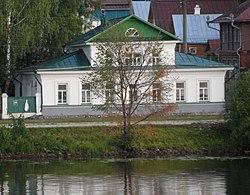 Вид с Волги на дом-музей И.И. Левитана