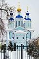 Собор Казанской иконы Божией Матери - 1.jpg