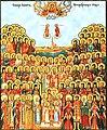 Собор Санкт-Петербургских святых.jpg