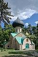 Спасо-Преображенский храм в Натальевке.jpg