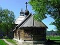 Староладожская крепость. Церковь Дмитрия Солунского. Вид с юга.JPG
