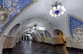 Картинки по запросу метро таганская кольцевая