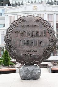 Украина запретила к ввозу российский чай, консервы, печенье и ряд других товаров из РФ - Цензор.НЕТ 2126