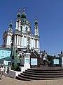 Украина, Киев - Андреевская церковь (12).JPG