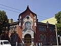 Украина, Полтава - СБУ (бывший Земельный банк).jpg