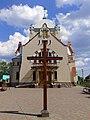 Церква св.Дмиртія в Оброшині, Пустомитівський р-н, Львівської обл.jpg