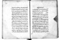 رساله فی شرح ما اشکل من مصادرات کتاب اقلیدس - عمر بن ابراهیم الخیامی.png