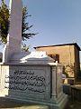 قبر الشيخ عبد الهادي الباني.jpg