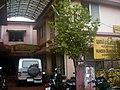 മുണ്ടേരി ഗ്രാമ പഞ്ചായത്ത് ഓഫീസ്.JPG