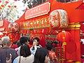 งานตรุษจีน เยาวราช - panoramio.jpg