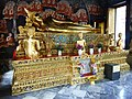 วัดบวรนิเวศวิหารราชวรวิหาร เขตพระนคร กรุงเทพมหานคร (38).jpg