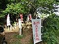 おもかる大師入口 - panoramio.jpg