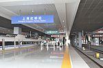 上海虹桥站 Shanghai Hongqiao Station China Xinjiang Urumqi Welcome - panoramio.jpg