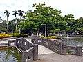 中山公園水池橋樑(屏東公園)-1.jpg