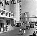 九龍麪粉廠 Kowloon Flour Mills, 1966.jpg