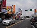 北投驗車 - panoramio - Tianmu peter (7).jpg