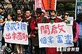 台灣人權促進會與流亡藏人聚集在蒙藏委員會前抗議.JPG