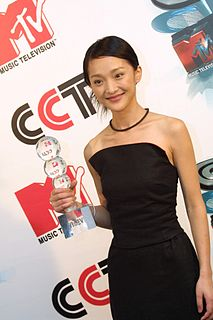 Chinese actress and singer