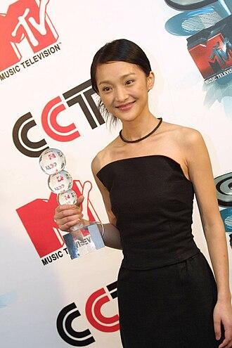 Asian Film Award for Best Actress - Image: 周迅 Zhou Xun